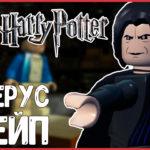 ИГРЫ LEGO ГАРРИ ПОТТЕР 1-4 - ИЗУЧАЕМ НОВОЕ ЗАКЛИНАНИЕ #4