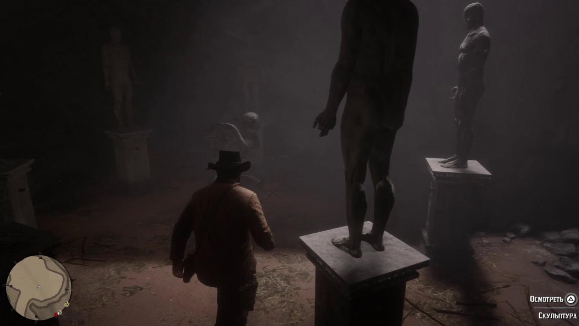 Сыграй в странную игру со статуями и выиграй немного денег