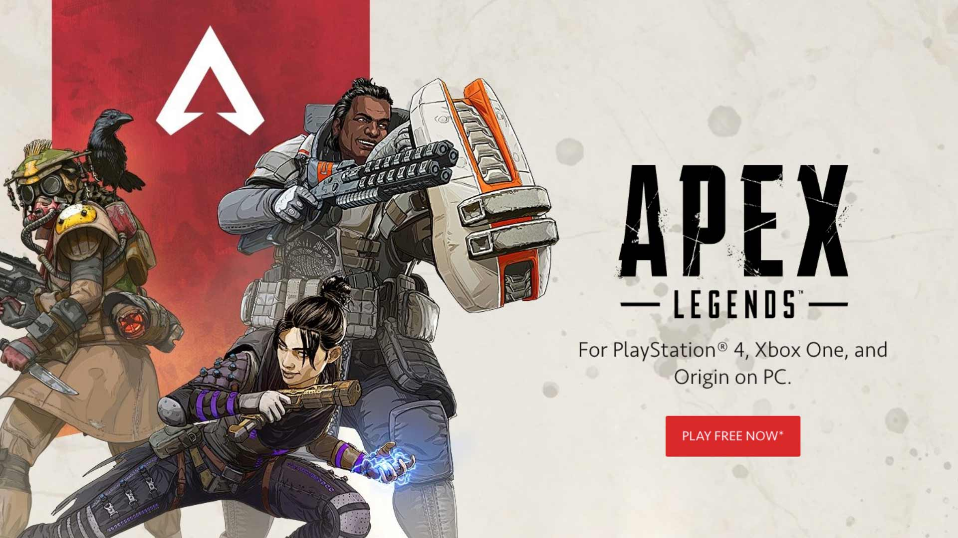 Вывод о игре Apex Legends