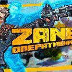 Borderlands 3 | Зейн навыки и способности | кого выбрать?