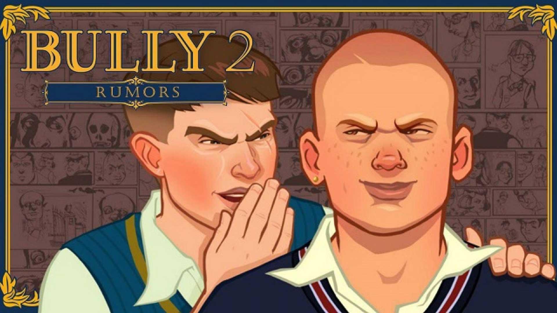 Bully 2 на самом деле находится в разработке