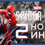 ПЕРВЫЕ ПОДРОБНОСТИ О ВЫХОДЕ SPIDER MAN 2 - НОВЫЙ ЧЕЛОВЕК ПАУК 2