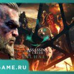 Важные детали Assassin's Creed Valhalla - все, что ты не заметил в трейлере!