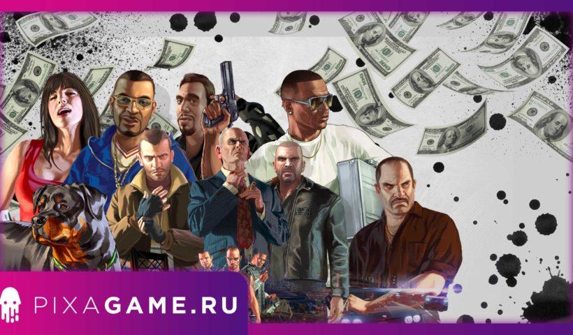 Эволюция Grand Theft Auto
