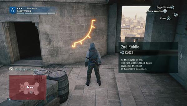 Символ можно найти на стене
