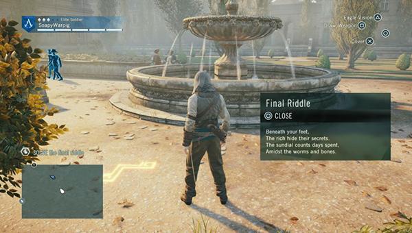 Следующий символ - у фонтана.