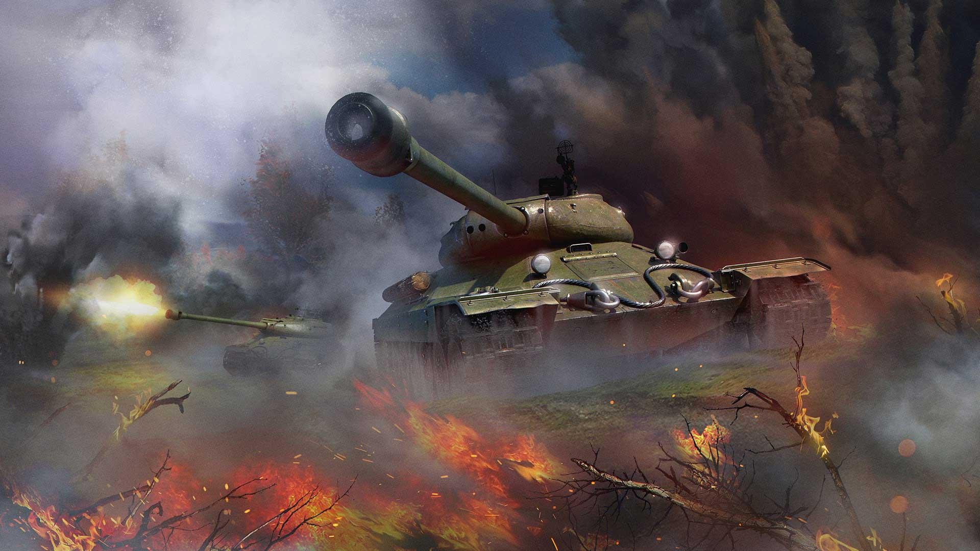 Каждый танк имеет свою роль