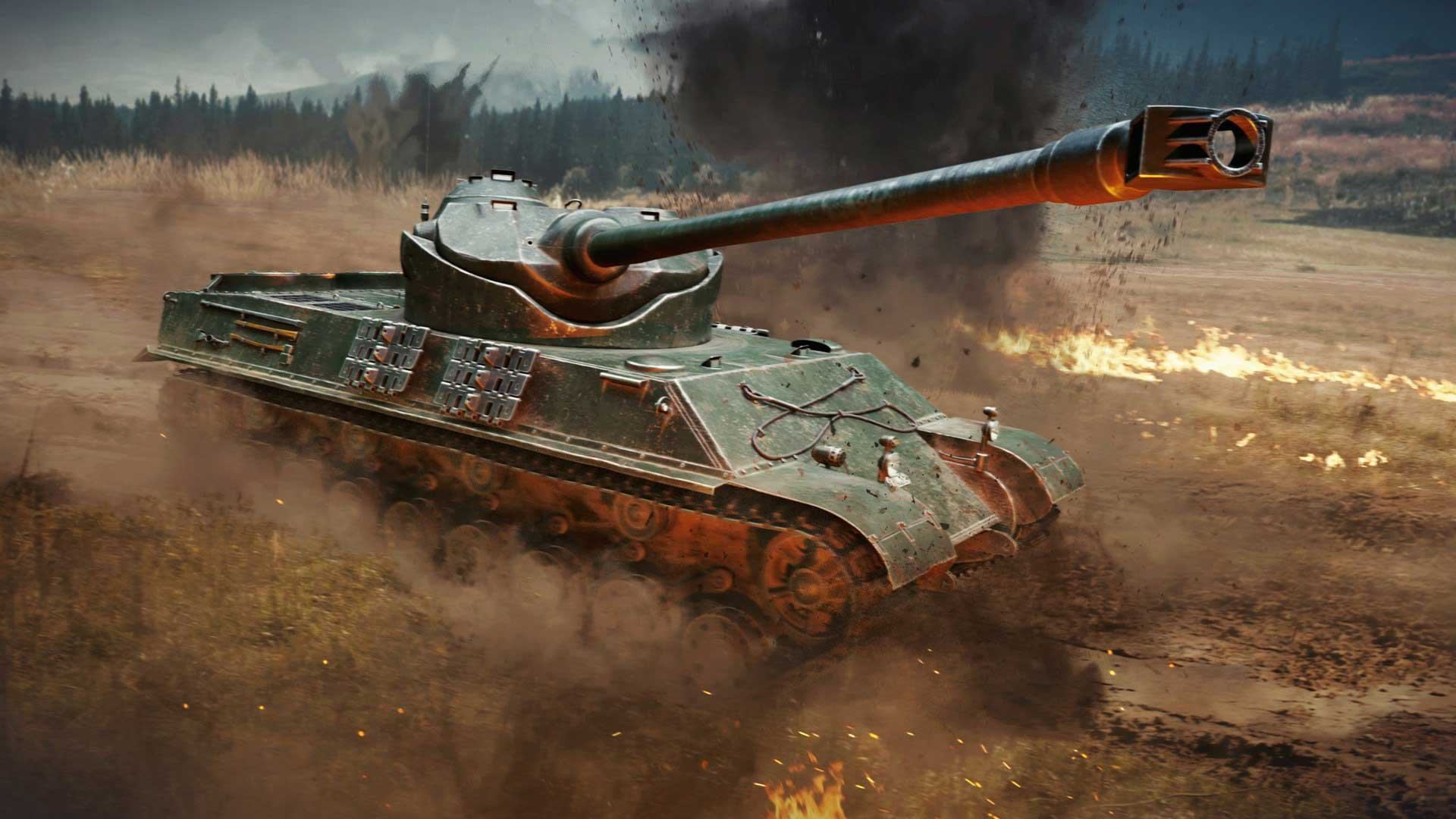 Изучите малейшие детали своего танка