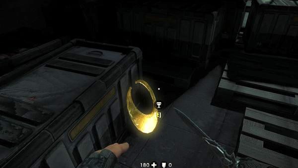 5. Золотой предмет
