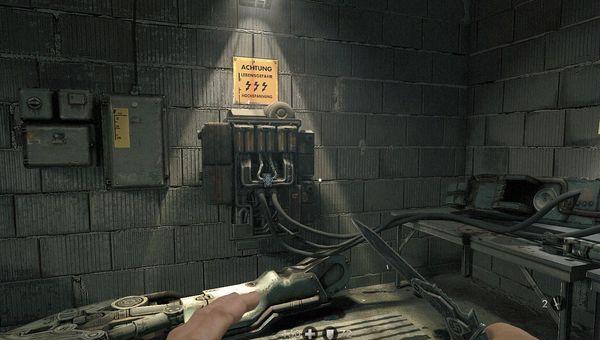 8. Код Enigma