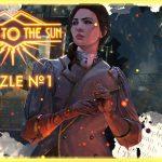 Загадка в игре Close To The Sun. Глава первая Владения Гермеса